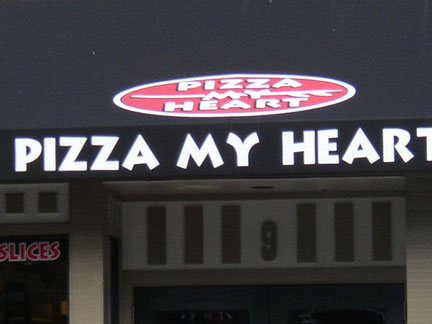 pizza-my-heart-awning